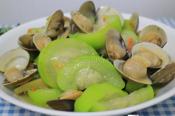 丝瓜蛤蜊的做法