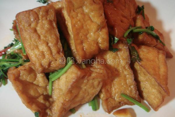 香菜三角油豆腐的做法