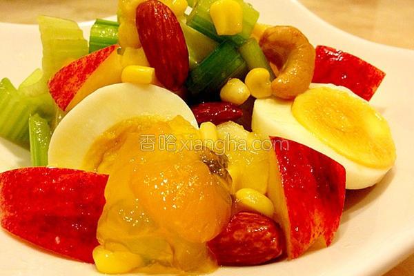 柚香蔬菓沙拉的做法