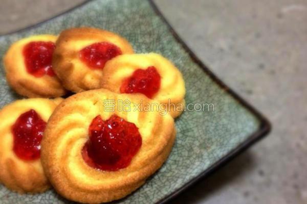 果酱甜心饼的做法