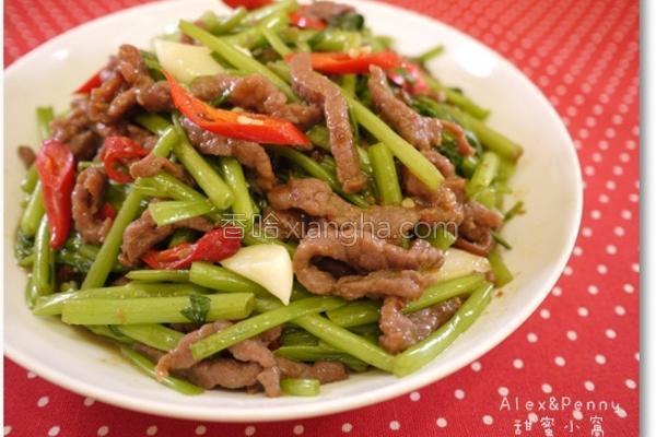 沙茶牛肉空心菜的做法