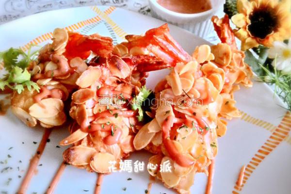 杏仁虾片的做法