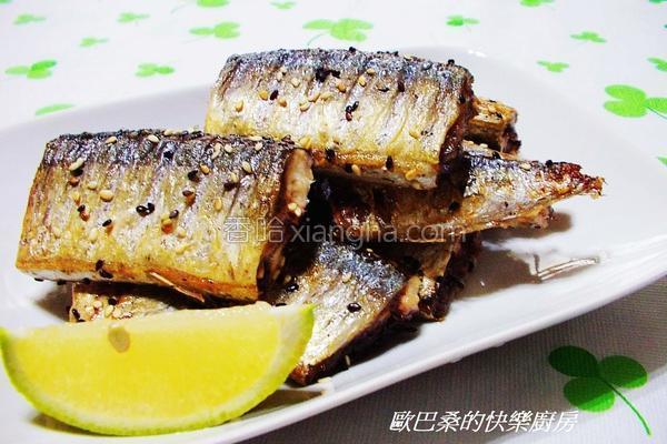 芝麻香秋刀鱼的做法