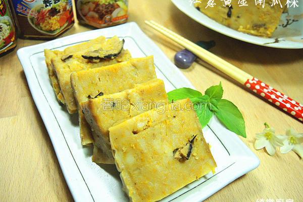 红葱黄金南瓜粿的做法