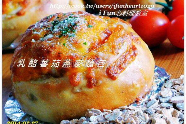 乳酪番茄燕麦面包的做法