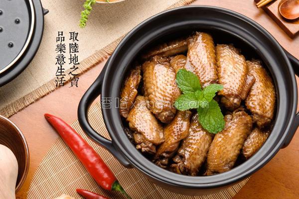 陶锅料理酱烧鸡翅的做法