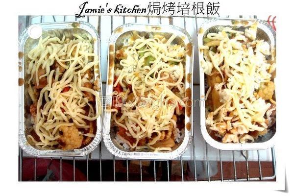 培根焗烤饭的做法