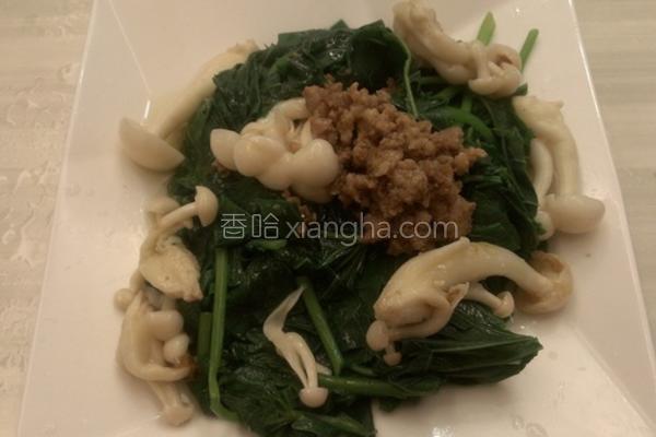 雪菇拌肉燥番薯叶的做法