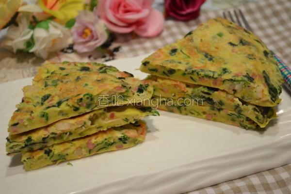 香煎鲜虾菠菜蛋饼的做法