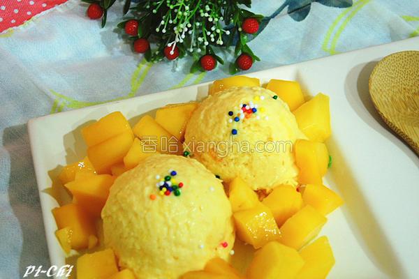 芒果炼奶冰淇淋的做法