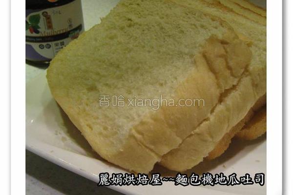 面包机地瓜吐司的做法