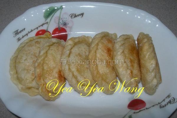 南瓜饺的做法