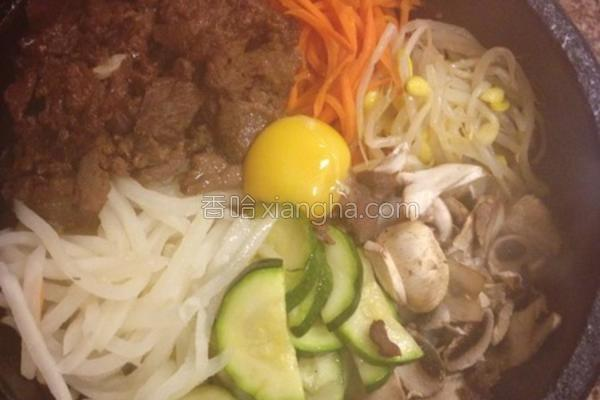 韩式石锅饭的做法