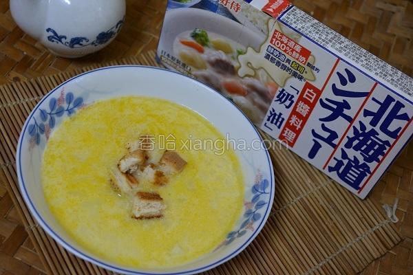 玉米浓汤的做法