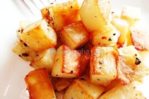 橄榄油椒盐马铃薯的做法
