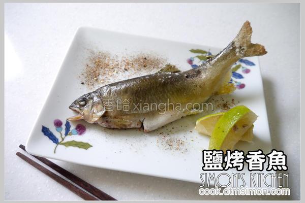 盐烤香鱼的做法