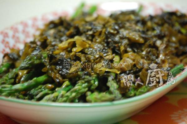 梅干菜蒸芦笋的做法