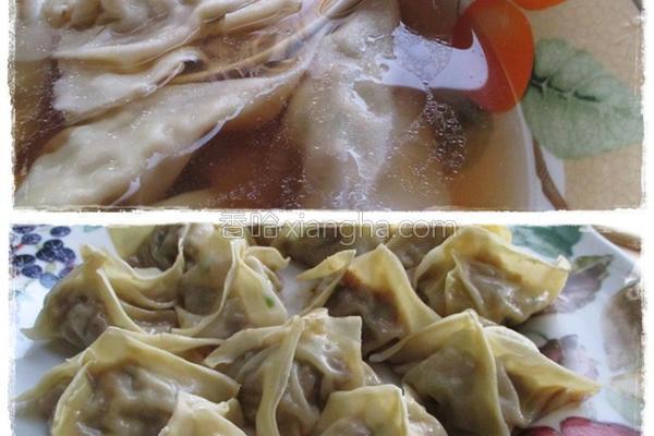 台式馄饨双料理的做法