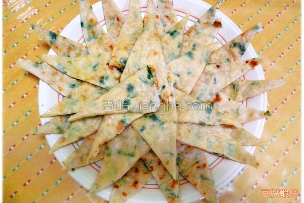 豆腐虾饼的做法