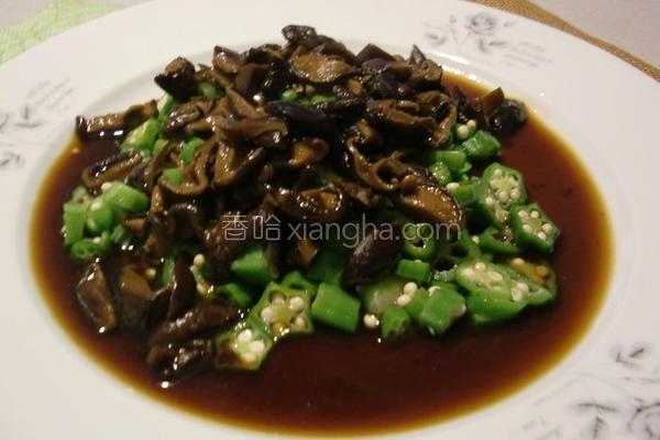 香菇蚝油秋葵的做法