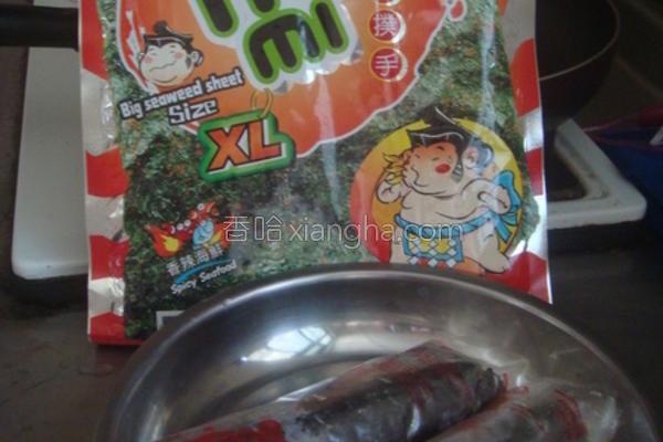 肉松沙拉寿司的做法