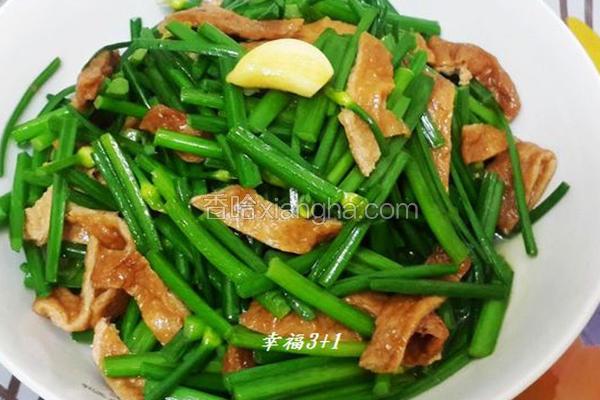 豆皮炒韭菜花