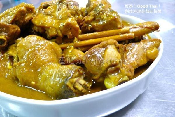 泰厨房爪哇咖哩鸡的做法