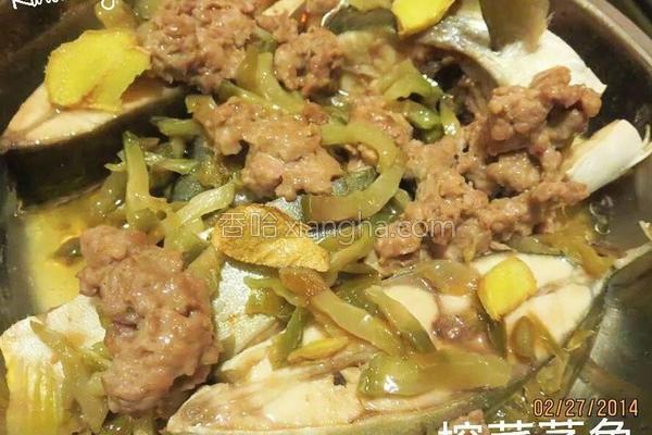 榨菜肉碎蒸鱼的做法