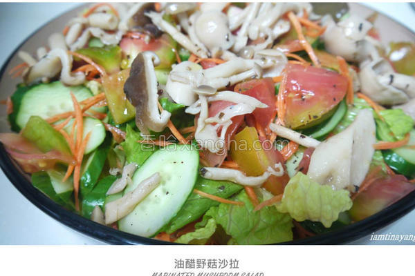 油醋野菇沙拉的做法