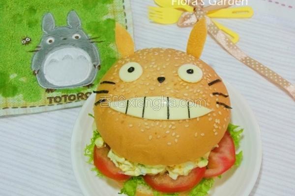 龙猫汉堡的做法