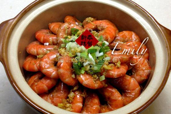 金赞鲜虾粉丝煲的做法