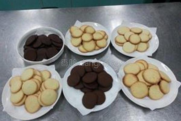 巧克力奶油酥饼的做法