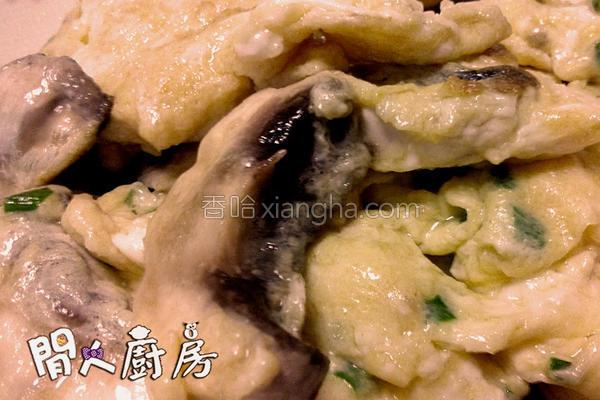 蘑菇炒蛋的做法