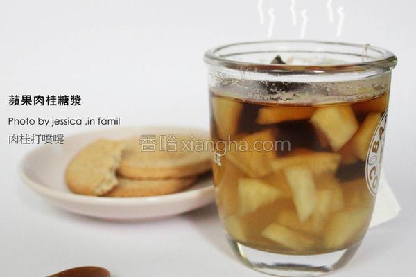 苹果肉桂茶的做法