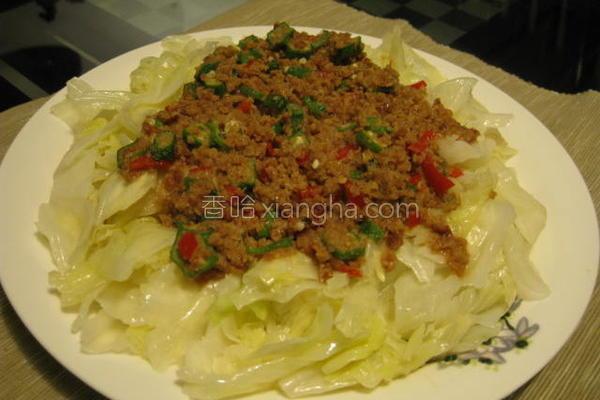 豆酥秋葵拌高丽菜的做法