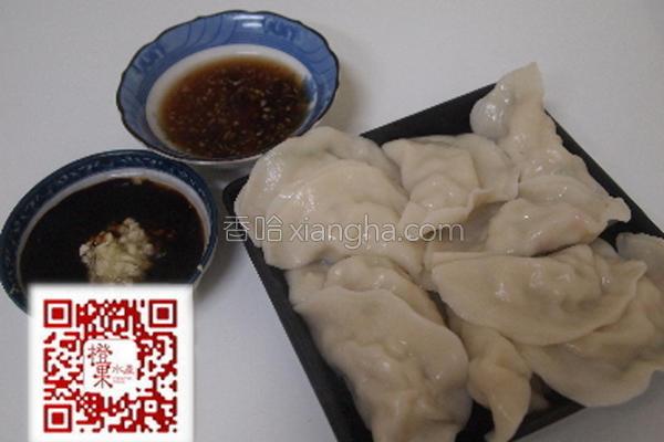 虱目鱼水饺的做法