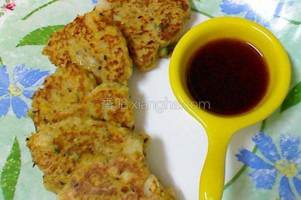 蔬食马铃薯饼的做法