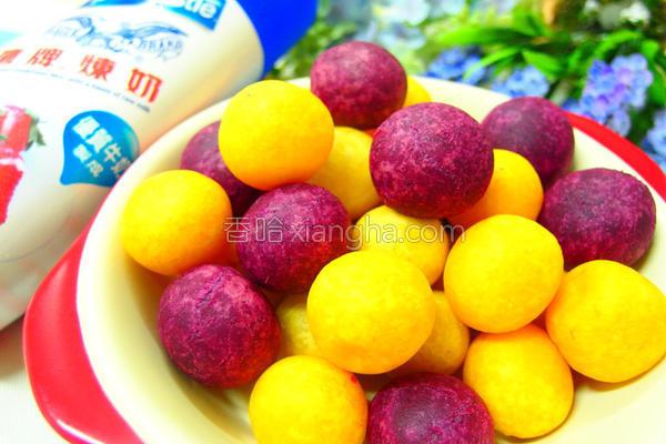 彩色奶香地瓜球的做法