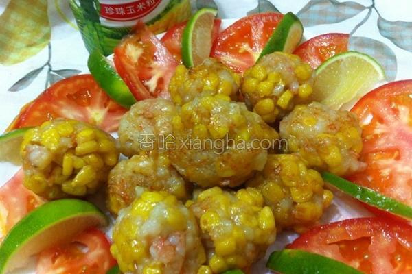 金黄玉米虾球的做法