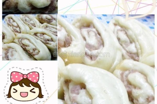 芋香鲜奶馒头的做法
