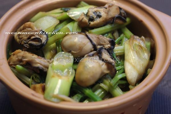 京葱香蒜广岛蚝的做法