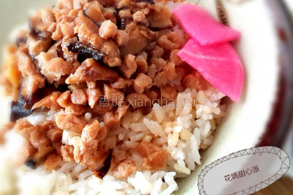 五香香菇素肉燥的做法