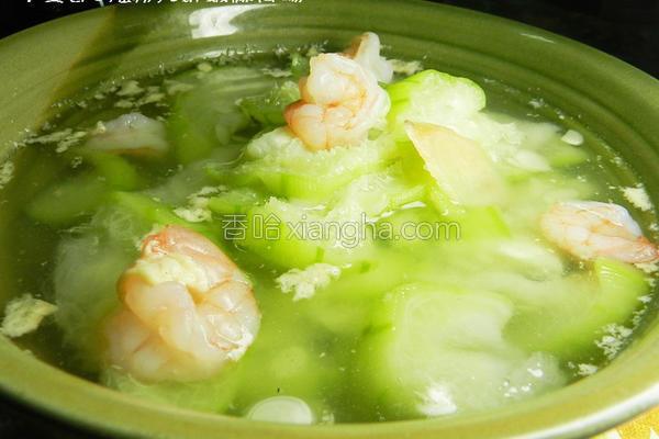鲜虾丝瓜汤的做法