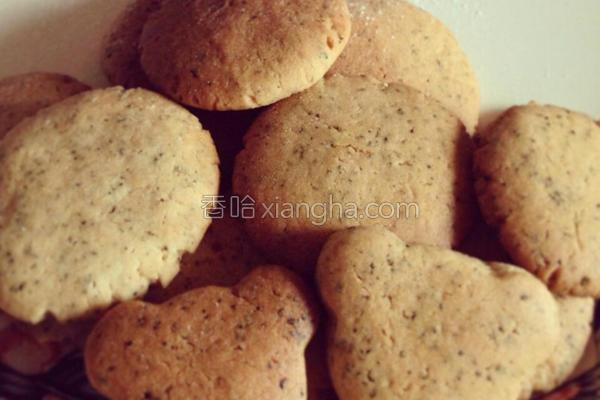 伯爵红茶饼干的做法
