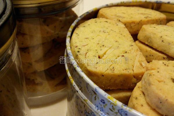 杏仁伯爵茶酥饼