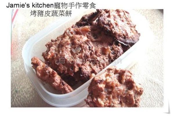 猪皮蔬菜饼的做法