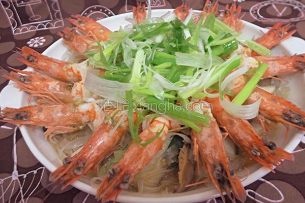 明虾粉丝煲的做法