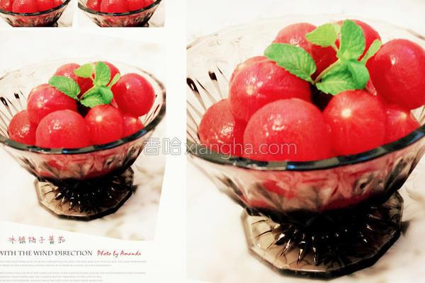 冰镇梅子番茄的做法