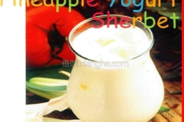 凤梨酸奶雪泡的做法