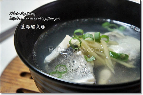 姜丝鲈鱼汤的做法